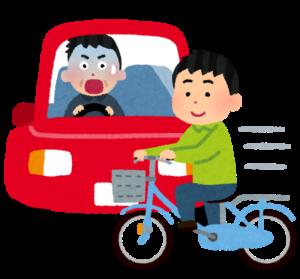 交通事故トラブル
